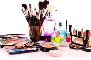 Lo más Vendido Productos Belleza