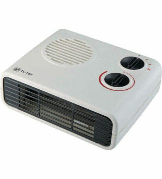 Donde se compra calefactores horizontales