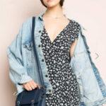 Tiendas de ropa joven online